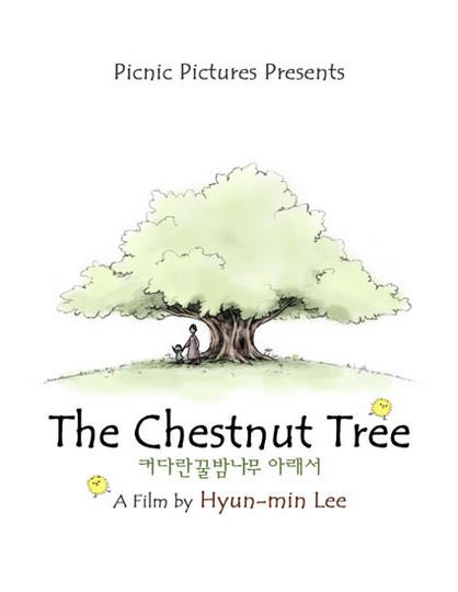 the-chestnut-tree-hyun-min-lee-2007-1